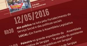 ALESE debate atuação do/a Assistente Social nas políticas públicas